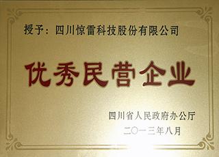 四川雷竞技电竞科技有限公司