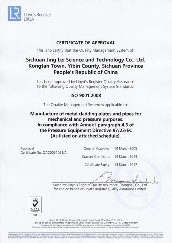 Jinglei receives ISO certification renewal - Clad steel ...