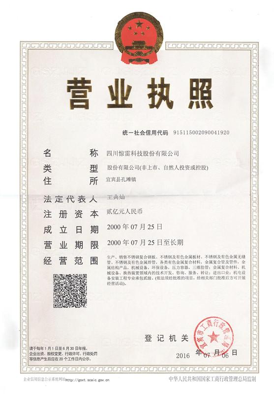 Register certificate